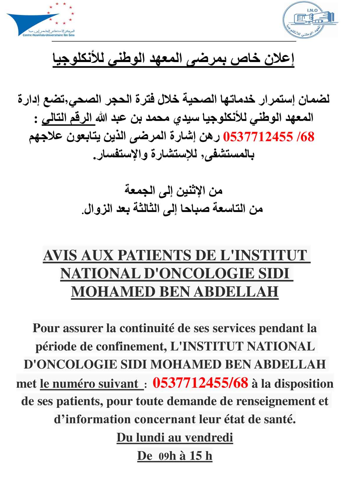 Avis aux patients ino